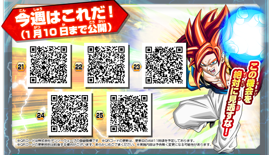 Dragon ball z mission to namek online dating 9