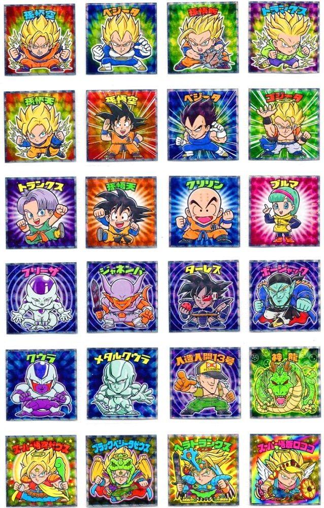 東日本先行発売 ドラゴンボールマンチョコ超 全24種
