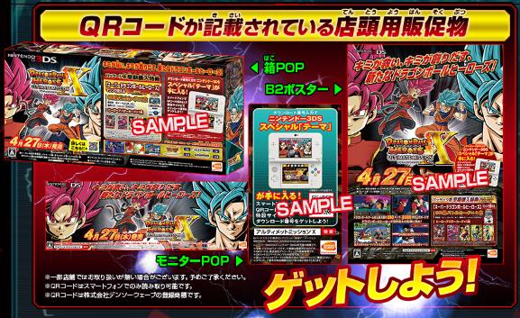 「とびだす!にゃんこ大戦争」が発売。3DSテーマ …