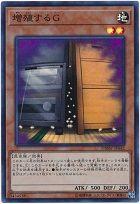 card100058494_1