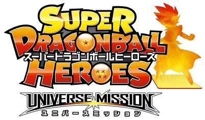 スーパー ドラゴンボール ヒーローズ ユニバース ミッション 9 弾