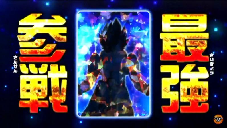 スーパー ドラゴンボール ヒーローズ ユニバース ミッション 9 弾 最新 情報