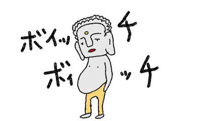 OEKAKI46