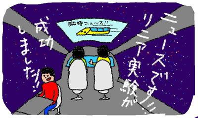 OEKAKI70