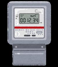energy_denryoku_smartmeter (1)