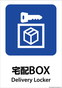 pictogram942deliverylocker