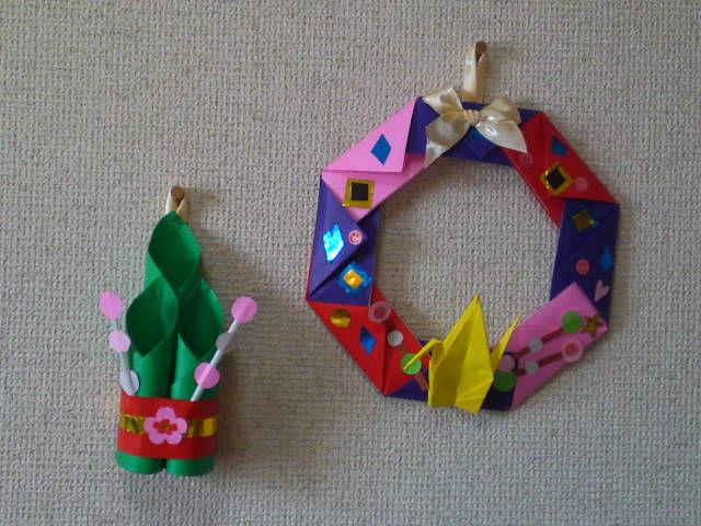 クリスマス 折り紙 折り紙お正月リース  blog.livedoor.jp