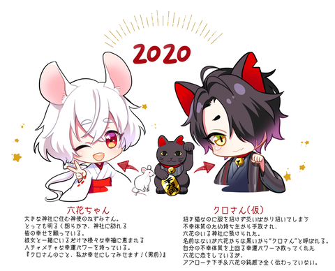年賀状2020設定