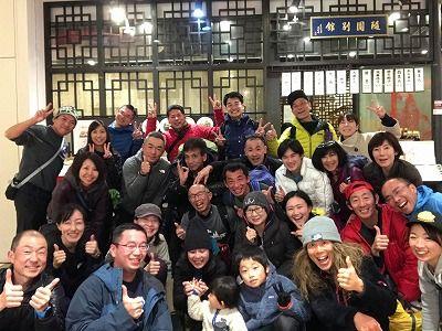 ff0dc1716f フロストバイトを走ったあとは、立川の中華料理店で恒例の新年会です。30名が参加してくれて、ランニング談義で賑やかに盛り上がりました。