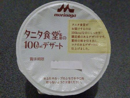 IMG_20180104_002523