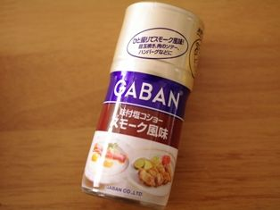 GABAN味付塩コショースモーク風味