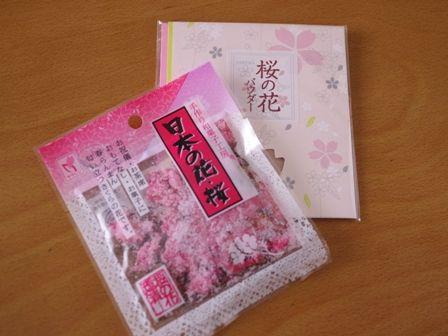 桜のお花見ケーキ00