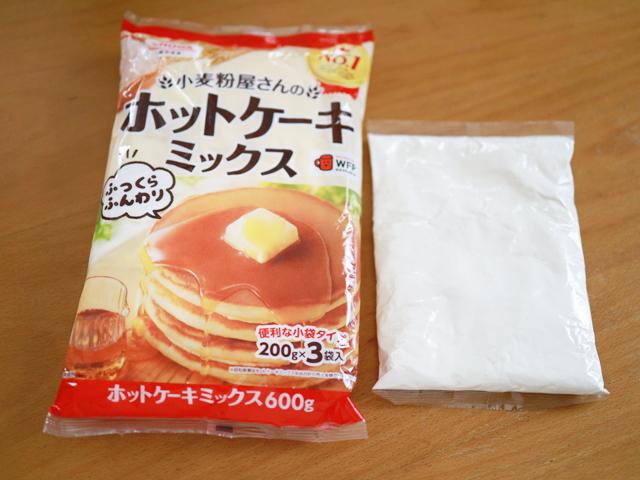 HMで簡単りんごと紅茶のアップルティーケーキ03