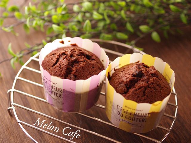 簡単ダブルチョコカップケーキ