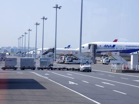 羽田空港2014