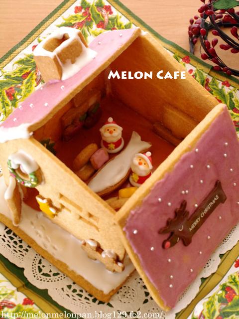 ヘクセンハウスお菓子の家窓と家具つきサンタのドールハウスa