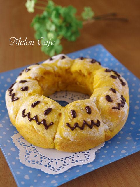 ハロウィンかぼちゃの簡単ちぎりパンホットケーキミックス使用
