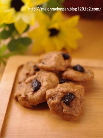 ふわモチ食感のプルーンクッキー00