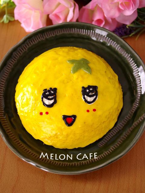 船橋市非公認キャラふなっしーのドームケーキa