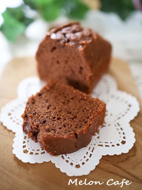HMと板チョコで簡単チョコレートケーキ_001.JPG