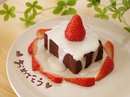 おたんじょうびのケーキ(チョコレートパウンド)