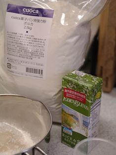 クリームパン材料