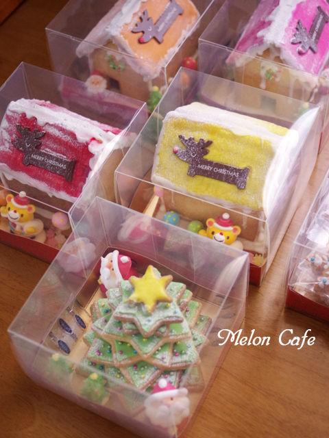 ヘクセンハウスお菓子の家のラッピングボックス2014meloncafe01