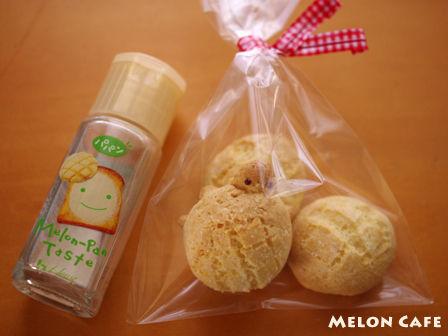 ホットケーキミックスとパパンでつくるカメロンパンのミニクッキー03