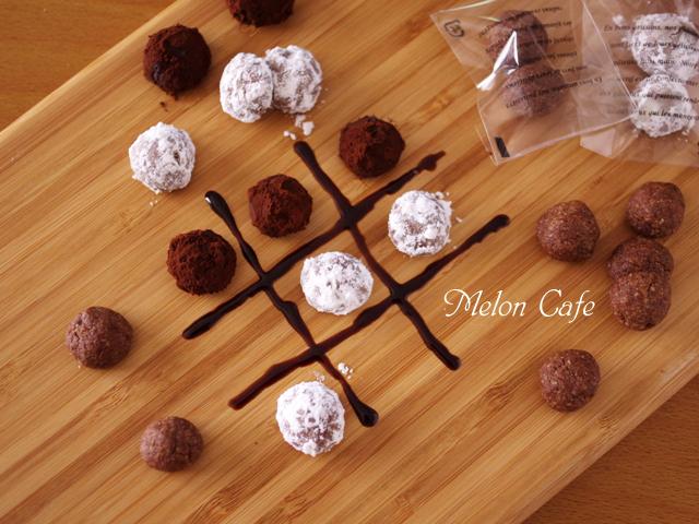 サクサク香ばしい塩ショコラボール07 (2)