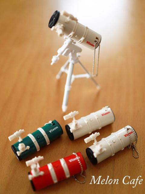 Vixen宙ガチャ天体望遠鏡プロジェクターmelonpanmama001