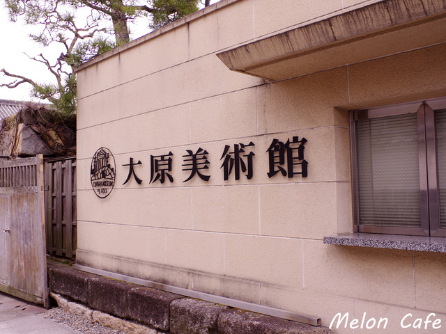 倉敷美観地区009
