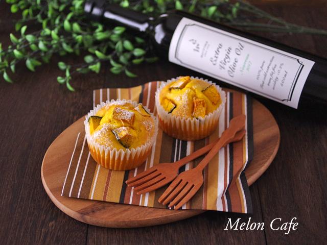 メリリマオリーブオイルでかぼちゃのHMカップケーキ
