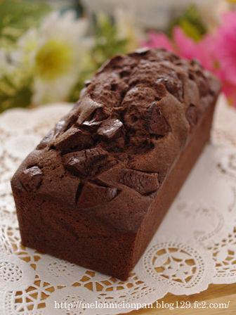 ダブルチョコレートパウンドa