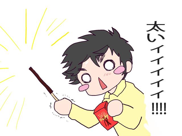 イラスト日記20171111 ポッキーと極細ポッキーc
