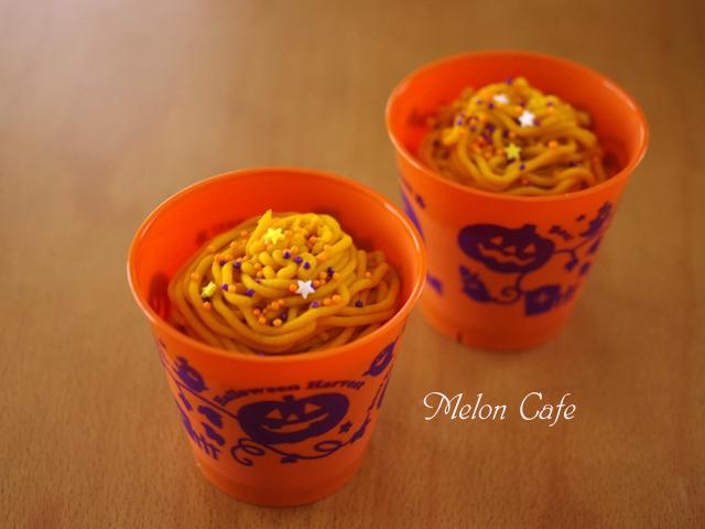ハロウィンのかぼちゃケーキ02