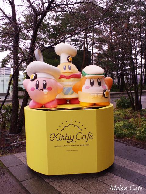 東京スカイツリーのソラマチ カービィカフェ2019024
