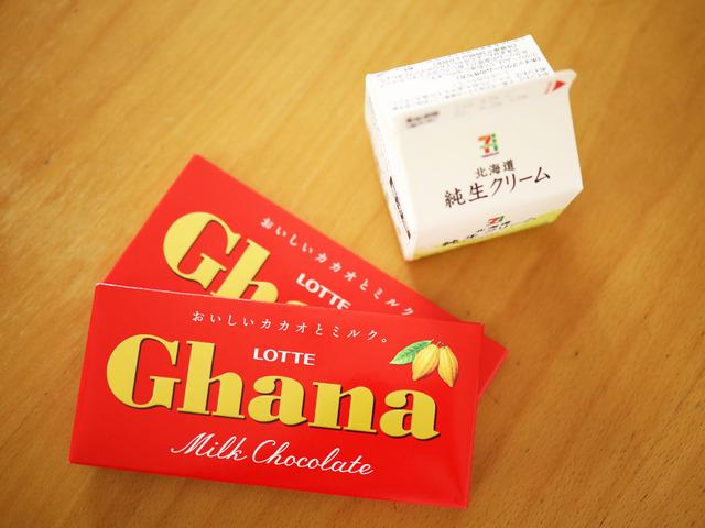 HMと板チョコで簡単チョコレートケーキ_003
