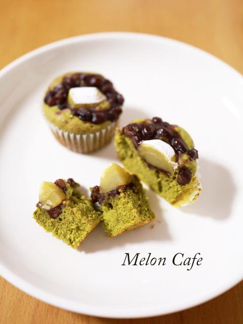 栗とあずきの抹茶カップケーキ06