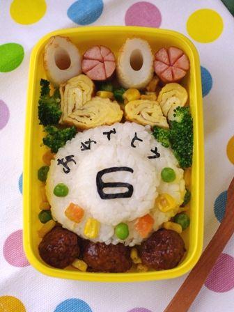 誕生日のお弁当