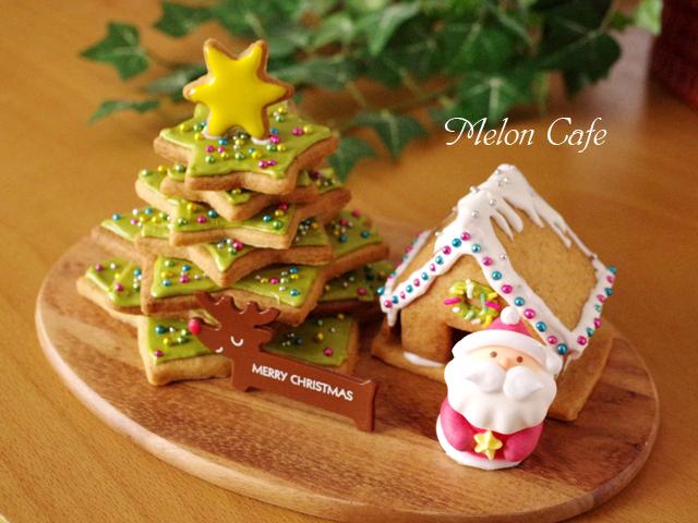 ヘクセンハウスクリスマスツリークッキーとミニハウスd - コピー