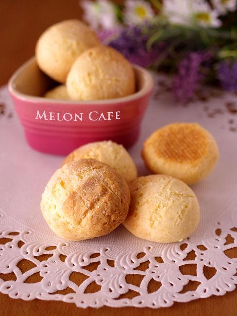 ハウスパパンで携帯メロンパン笑ころころサクサクのメロンパンクッキー