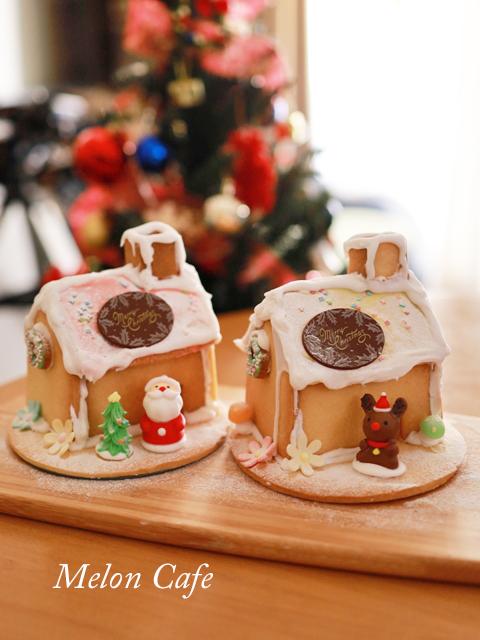 2020年クリスマスのヘクセンハウス00