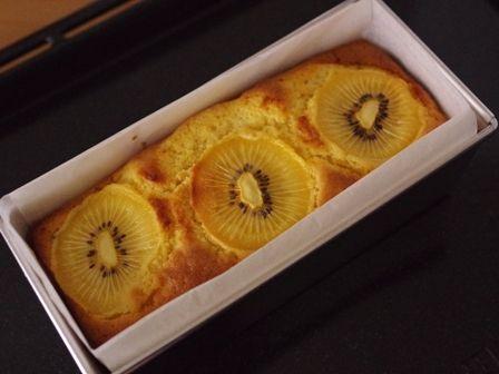 ゴールドキウィのパウンドケーキ03