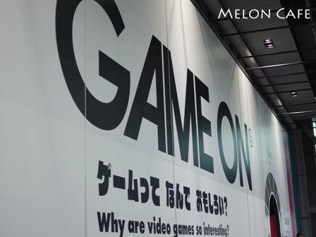 未来館へ行ってきましたGAMEONゲームってなんでおもしろい?開催02