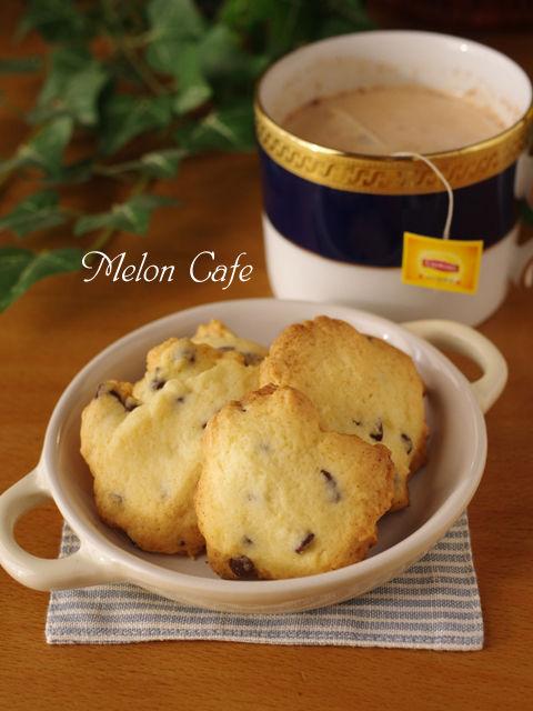 薄力粉で簡単チョコチップクッキー