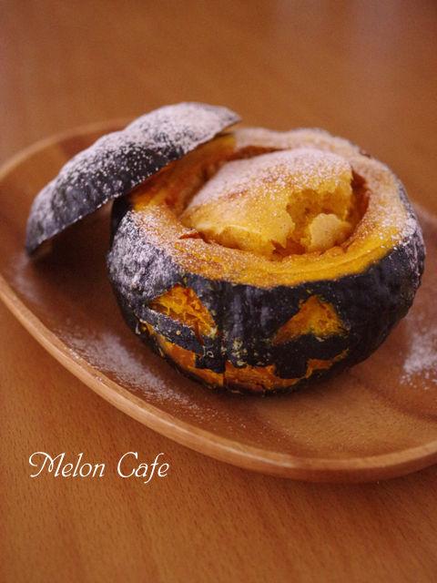 ホットケーキミックスで作るジャック・オ・ランタンのまるごとケーキ