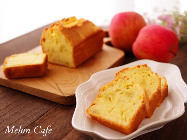 りんごパウンド02