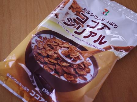 ココアシリアルとHMで簡単クッキー01