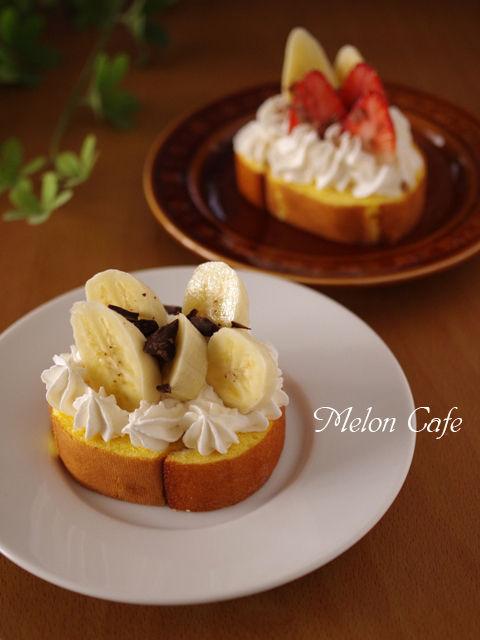 ロールケーキのいちごデコレーション03