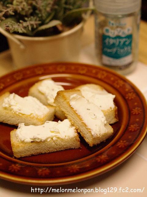 チーズクリームトーストd